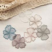 【国内即納】春 大振りオーガンジー刺繍フラワー 花柄モチーフパーツ 縫い付け デコパーツ