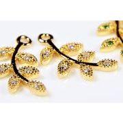 【オリジナル・銅製高品質】(人工)ジルコン石使用・リーフチャーム 春夏アクセサリー トレンドパーツ