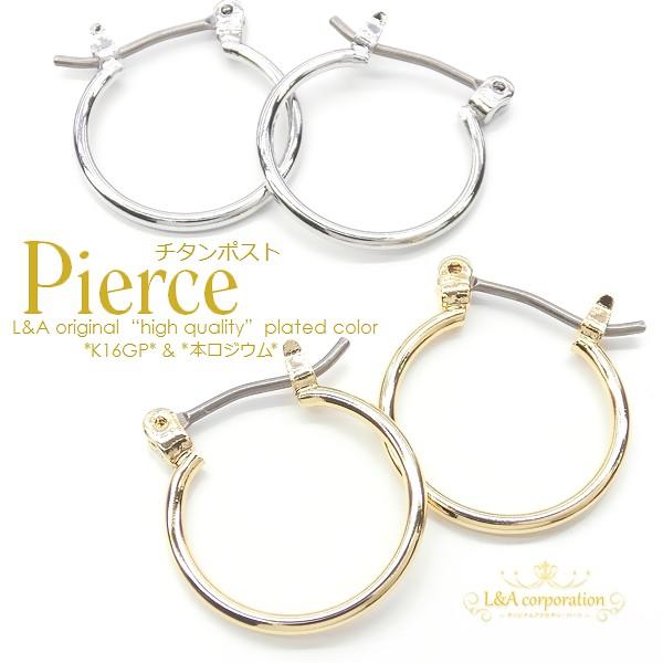 ★L&A original pierce★純チタンポスト★クロッシング★フープピアス★最高級鍍金★