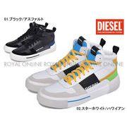 S) 【ディーゼル】 スニーカー Y02108-P2462 S-DESE MG MID シューズ 靴 全2色 メンズ