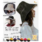 2020新作 レディース 夏 バゲットハット 帽子  UVカット 日焼け防止 つば広 無地 リバーシブル TPUマスク