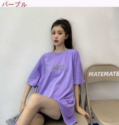 夏 新しいデザイン 韓国風 西洋風 中長スタイル プリント 半袖Tシャツ 女 超人気 ル
