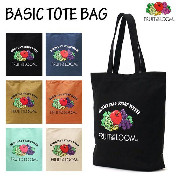 FRUIT OF THE LOOM フルーツオブザルーム BASIC TOTE BAG トートバッグ ハンドバッグ おしゃれ 14559300