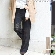 【2020春物新作♪】7G綿アクリル 透かし編みニットパンツ