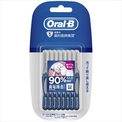 オーラルB 歯間ブラシ I字型 10本入 【 ジレット 】 【 フロス・歯間ブラシ 】