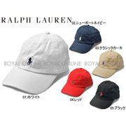 S) 【ポロ ラルフローレン】 323 552489 キャップ ロゴキャップ 帽子 全5色 レディース