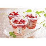 (2020 お中元 限定) 博多あまおう たっぷり苺のアイス A-AT (代引不可・送料無料)