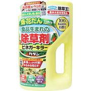 【農薬】フマキラーカダン 除草王シリーズ ビネガーキラー 2L