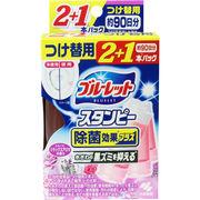 ブルーレットスタンピー 除菌効果プラス 心なごむリラックスアロマ つけ替用3本パック
