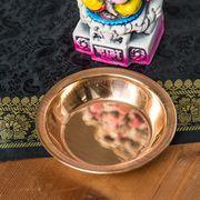 【祭壇用】銅製カトリ(小皿) 【直径:約10cm】