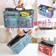 バッグインバッグ  レディース インナーバッグ コンパクト 収納 5色
