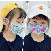 フェイスマスク☆防塵 子供マスク キッズ用mask★風邪・花粉・黄砂用★洗って繰り返し使用可能