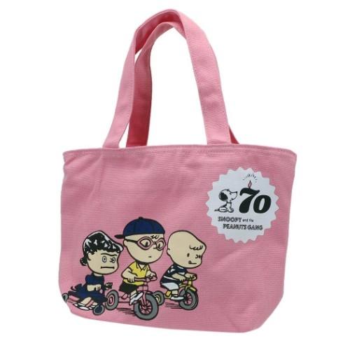 【トートバッグ】スヌーピー チャック付きカラーマチ付きバッグ ピーナッツギャング 70th