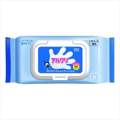 オンザボディアルクリアルコール除菌ウェット50枚 【 トイレタリージャパン 】
