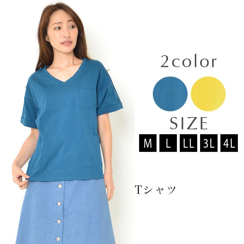 Tシャツ  M L LL 3L 4L 半そで  レディース 無地 大きいサイズ カジュアル【最安値に挑戦】