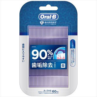 オーラルB フロスピック ホワイトニング 60本入 【 ジレット 】 【 デンタル用品 】