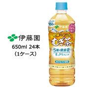 ☆伊藤園 健康ミネラル むぎ茶 5種の健康麦 すっきりブレンド PET 650ml×24本 49592