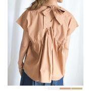 Back ribbon flare blouse 23055