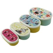 【お弁当箱】ムーミン 4Pランチボックス リトルミイ 小花