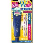 プラセホワイター薬用美白アイクリーム30G 【 明色化粧品 】 【 化粧品 】