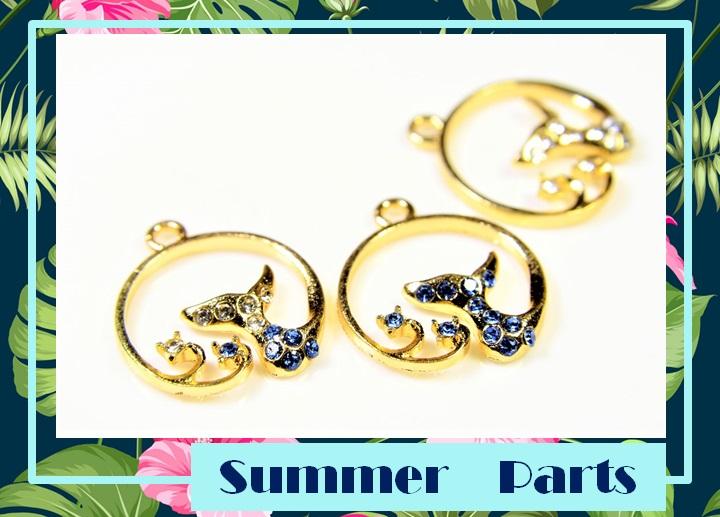 【夏アクセサリー】アンティークパーツ マリンチャーム海の生き物/ハワイ風トレンドパーツ