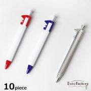 10本 【工具】測り付きボールペン(全3色)