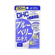 DHC サプリメント ブルーベリーエキス 20日分 ( 40粒入 )