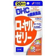 DHC サプリメント ローヤルゼリー 20日分 ( 60粒 )