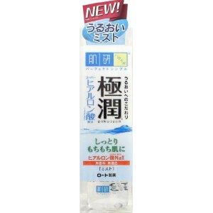 肌研(ハダラボ) 極潤 ヒアルロンミスト 45ml