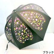 【雨傘】【長傘】ドーム型ラメ入アニグラム柄細巻ジャンプ傘