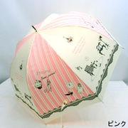 【雨傘】【長傘】ドーム型ラメ入アンティーク柄細巻ジャンプ傘