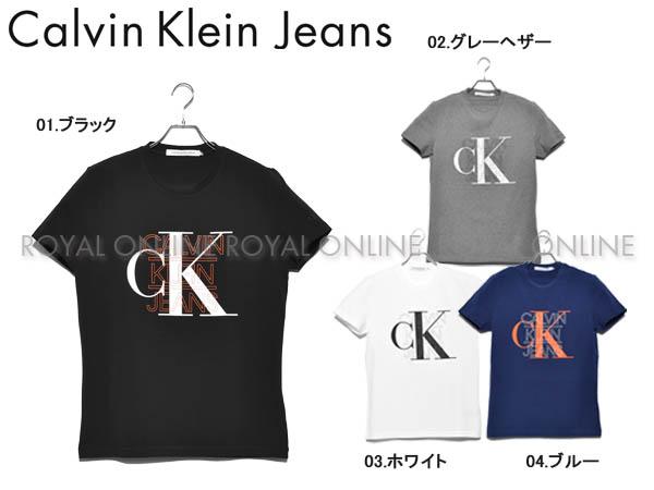 S) 【カルバンクラインジーンズ】グラフィックスリムストレッチTシャツ J30J314229 全4色 メンズ