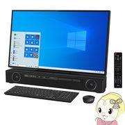 [予約]富士通 27型 オールインワンデスクトップPC FMV ESPRIMO FH90/E2 FMVF90E2B