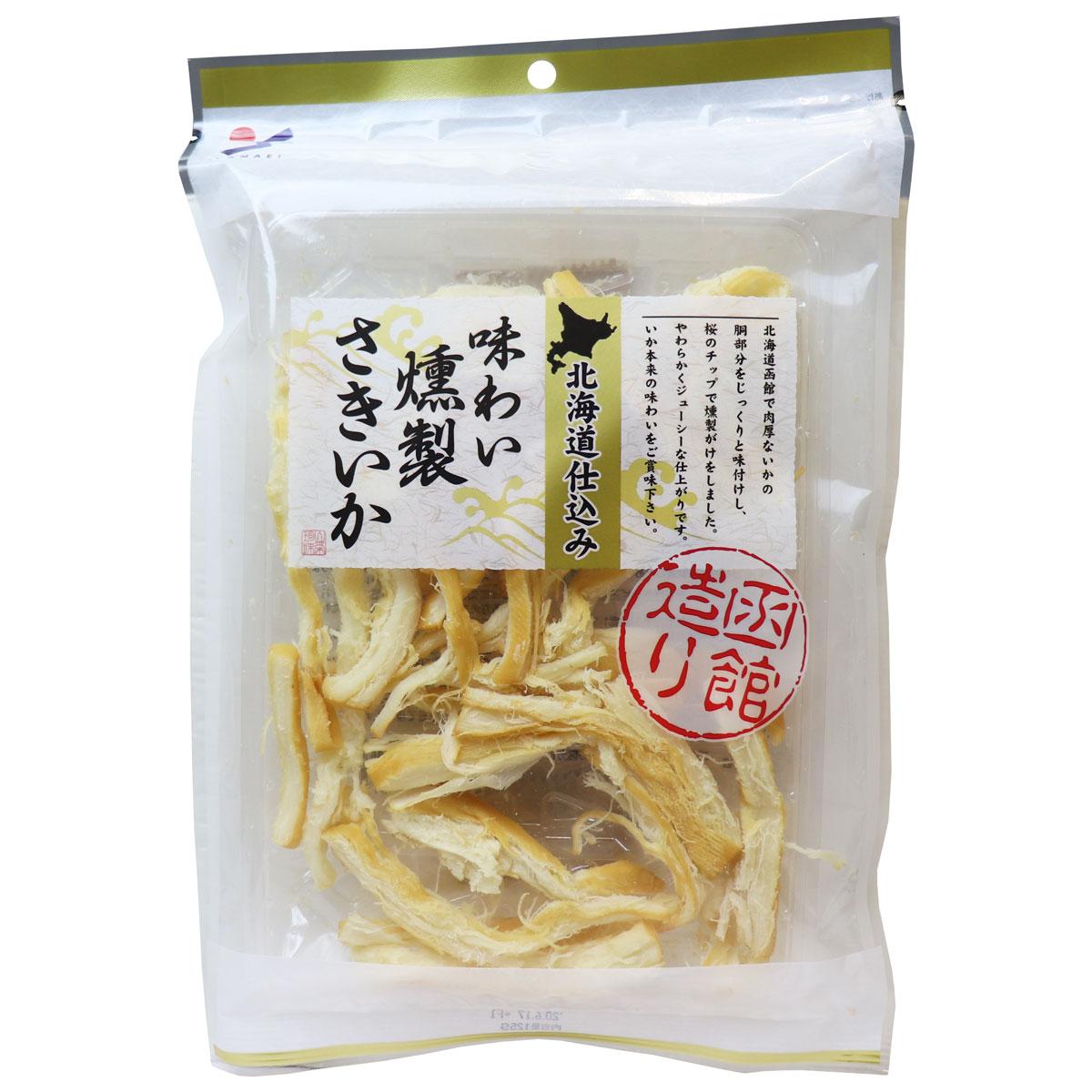 ※北海道仕込み 味わい 燻製さきいか 125g