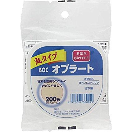 瀧川オブラート BOC 丸オブラート(200枚入)