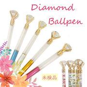 ダイヤモンドボールペン ハーバリウムボールペン ドライフラワー ギフト ハンドメイド