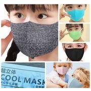 KIDS COOL MASK 水着メーカー開発 子供用 夏マスク 冷感マスク 日焼け対策 水洗可 ウレタン キッズサイズ