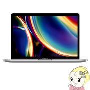 アップル  13.3型ノートPC MacBook Pro Retinaディスプレイ 2000/13.3 MWP52J/A [スペースグレイ]