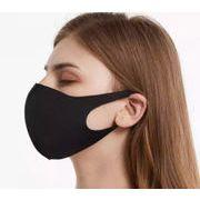 ひんやり接触冷感マスク レギュラーサイズ3枚入り
