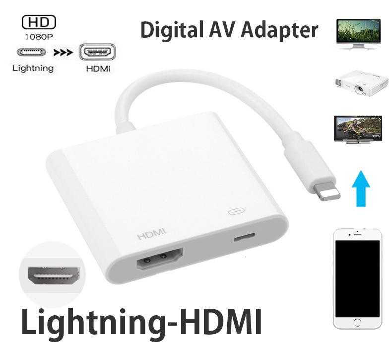 変換ケーブル Lightning HDMI ケーブル iPhone iPad HDMI 変換 Lightning - Digital AVアダプタ 高解像度