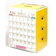 ★50【即納】8万円貯まる 貯金カレンダー 2021 だるま