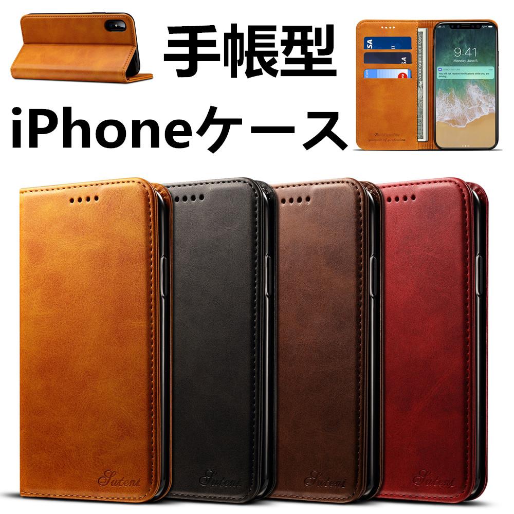 スマホケース iPhone11 Proケース iphone ケース 手帳型携帯カバー