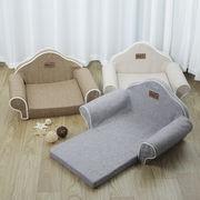 ペットベッド ペット用品 折り畳みベッド 小型犬 猫 ソファー 四季通用 寝床 取外し 洗える 3色