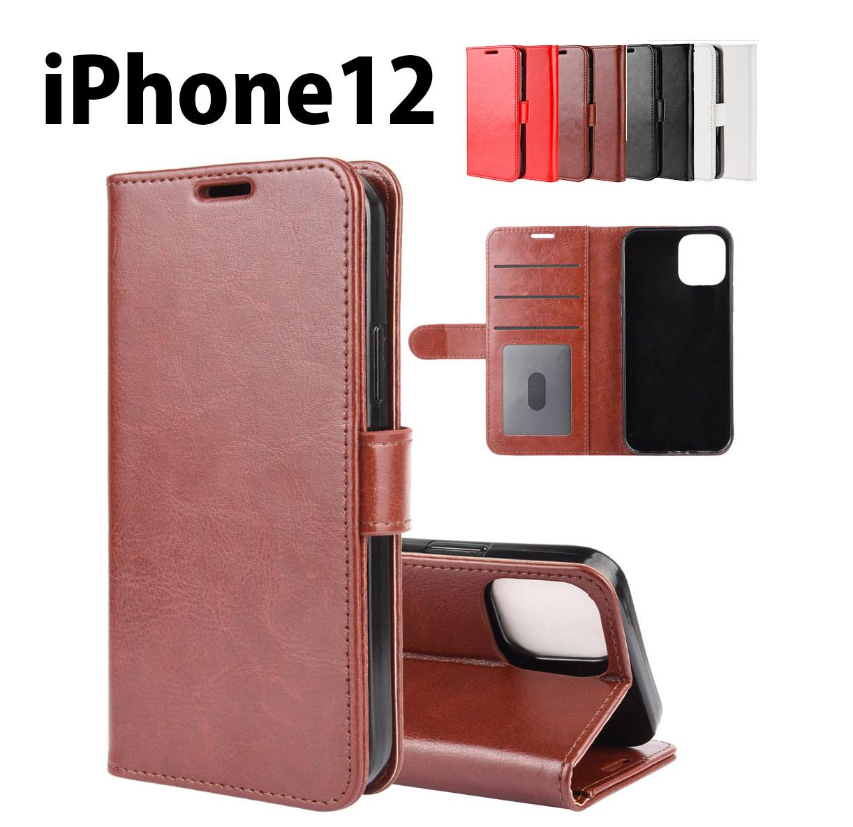 【iPhone新機種対応】iPhone 12 アイフォン スマホケース iphoneケース ベーシック 手帳タイプ PU