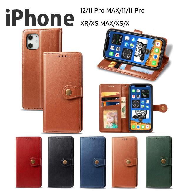 【iPhone新機種対応】iPhone 12 11 pro XR アイフォン iphoneケース ベーシック TPU PU 手帳 カード収納