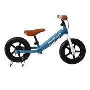 子供用ペダルなし自転車 ちゃりんこマスター MC-03 AB アッシュブルー(送料無料)【直送品】