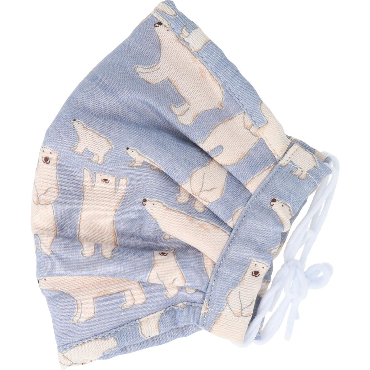 ふわふわマスク 今治産タオル 超敏感肌用 白くま ブルー ゆったり大きめサイズ 1枚入