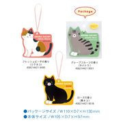 日本製・におい袋・香り袋・ネコのイラスト【お部屋や車に優しい香りが広がる♪】アロマサシェ