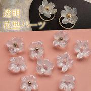 韓国 人気DIYパーツ 透明 花型 イヤリングパーツ
