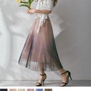 ★2020新作★【即納】【レディース】グラデーションチュールプリーツスカート 全6色 [cjp5299]